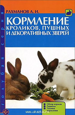 http://s6.uploads.ru/t/0vqBV.jpg