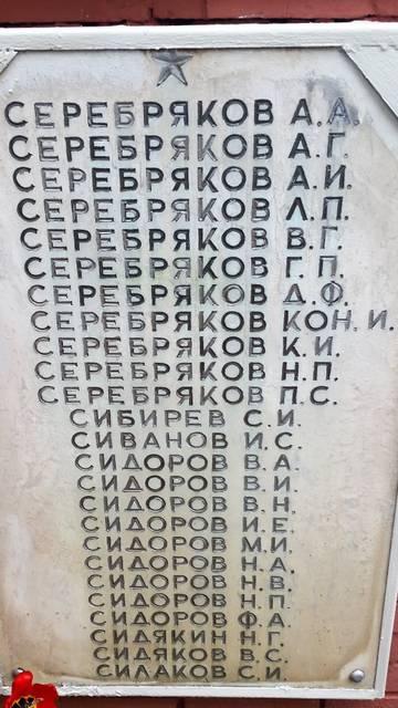 http://s6.uploads.ru/t/10I8T.jpg