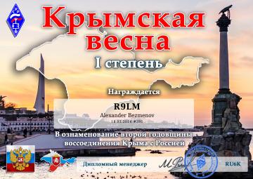 http://s6.uploads.ru/t/12dVQ.png