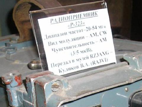 http://s6.uploads.ru/t/13Tr4.png