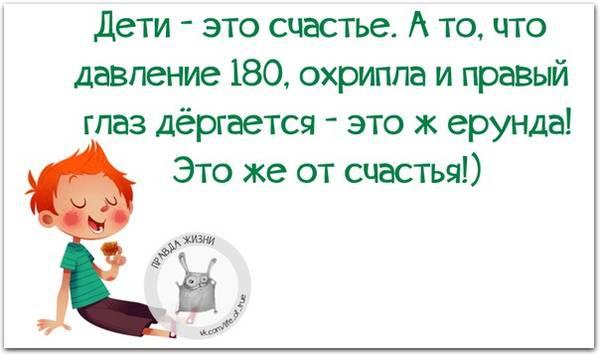 http://s6.uploads.ru/t/17S4b.jpg