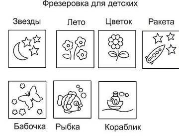 http://s6.uploads.ru/t/1BnAa.jpg