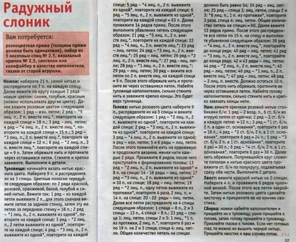 http://s6.uploads.ru/t/1MF0T.jpg