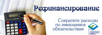 http://s6.uploads.ru/t/1R35V.png
