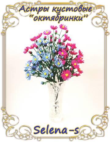 http://s6.uploads.ru/t/1RPa5.jpg