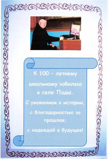http://s6.uploads.ru/t/1YihN.jpg