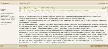 http://s6.uploads.ru/t/1cDnH.jpg