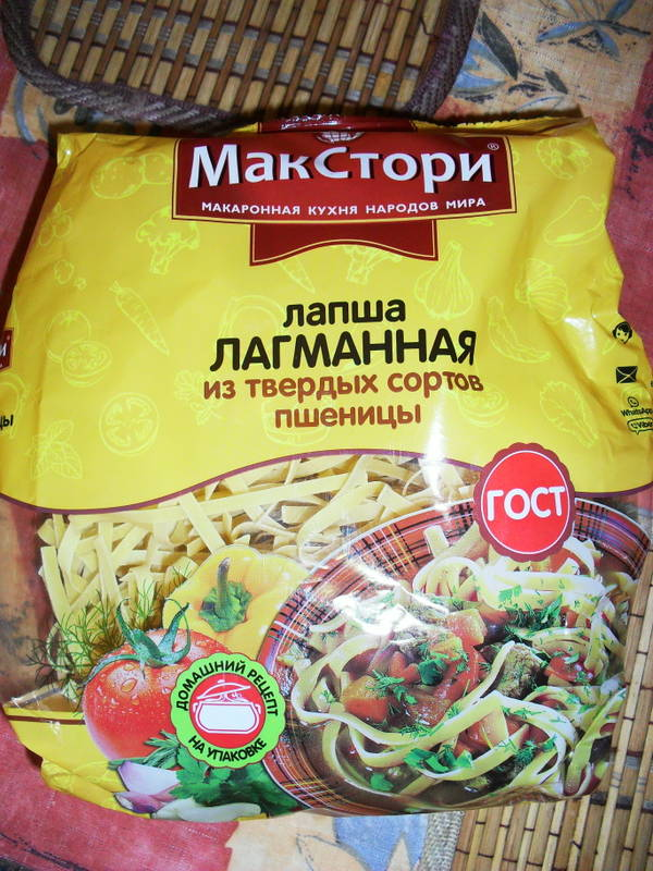http://s6.uploads.ru/t/1gKHR.jpg