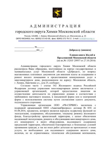 http://s6.uploads.ru/t/1h7yV.png