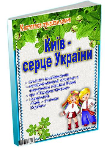 http://s6.uploads.ru/t/1ikVz.jpg