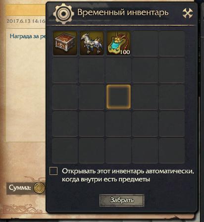 http://s6.uploads.ru/t/1k7Cr.png