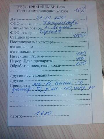 http://s6.uploads.ru/t/1kZgA.jpg