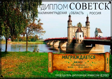 http://s6.uploads.ru/t/1pChq.png