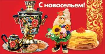 http://s6.uploads.ru/t/1uwET.jpg
