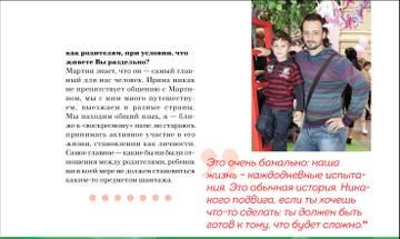 http://s6.uploads.ru/t/1vpqx.jpg