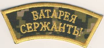 http://s6.uploads.ru/t/1yKFC.jpg