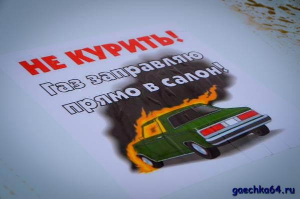 http://s6.uploads.ru/t/2490h.jpg