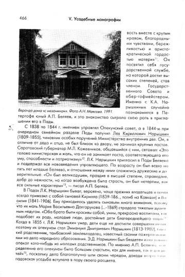 http://s6.uploads.ru/t/25uUM.jpg