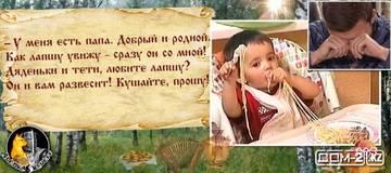 http://s6.uploads.ru/t/29fPX.jpg