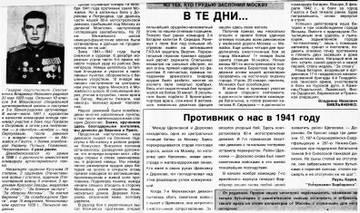 http://s6.uploads.ru/t/2BdA5.jpg