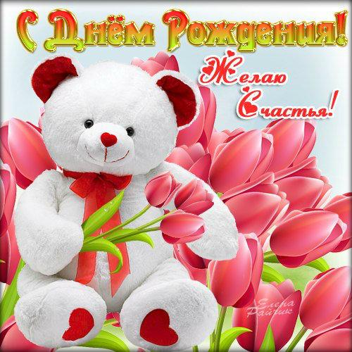 http://s6.uploads.ru/t/2C5kM.jpg