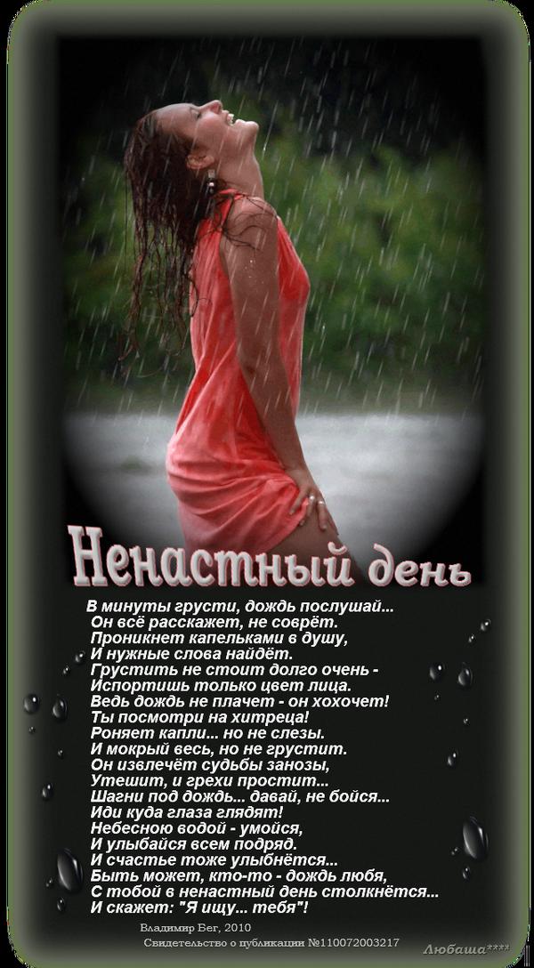 http://s6.uploads.ru/t/2Eupn.png