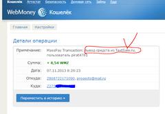 http://s6.uploads.ru/t/2Q1F5.png
