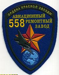 http://s6.uploads.ru/t/2QKle.jpg