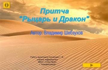 http://s6.uploads.ru/t/2Uo8k.jpg
