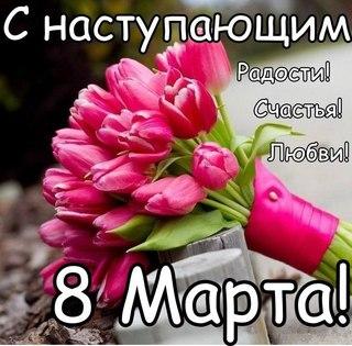 http://s6.uploads.ru/t/2eri7.jpg