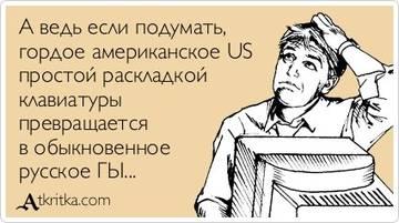 http://s6.uploads.ru/t/2h38r.jpg