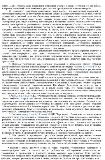 http://s6.uploads.ru/t/2jYKw.jpg
