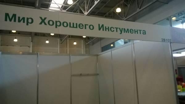 http://s6.uploads.ru/t/2m65y.jpg