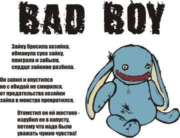 http://s6.uploads.ru/t/2oby7.jpg