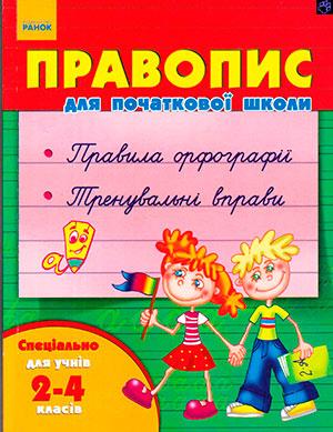 http://s6.uploads.ru/t/2prE1.jpg
