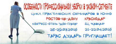 http://s6.uploads.ru/t/2sxpF.jpg