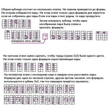 http://s6.uploads.ru/t/2xy3R.jpg