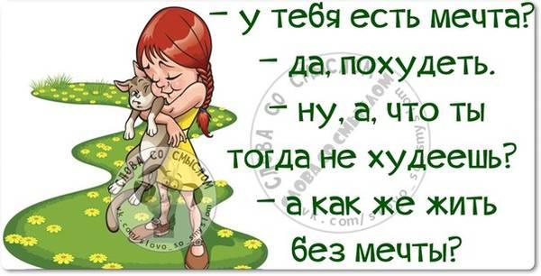 http://s6.uploads.ru/t/2zTVm.jpg