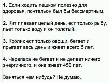 http://s6.uploads.ru/t/31Xg4.jpg
