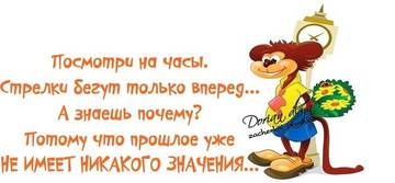 http://s6.uploads.ru/t/34Ymw.jpg