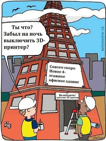 http://s6.uploads.ru/t/39gad.jpg