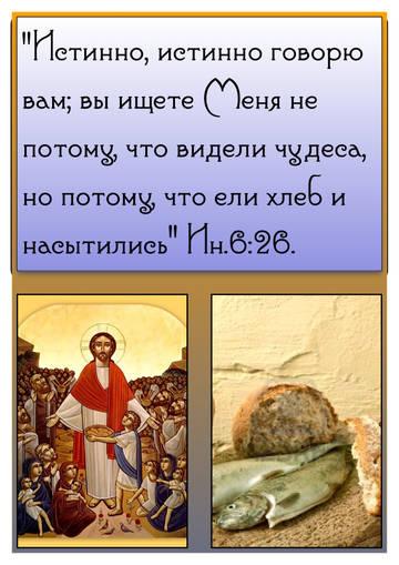 http://s6.uploads.ru/t/3Bo2Q.jpg