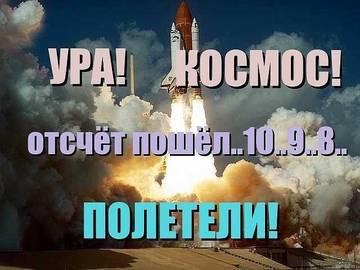 http://s6.uploads.ru/t/3DzTL.jpg