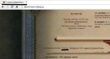 http://s6.uploads.ru/t/3EJoY.jpg