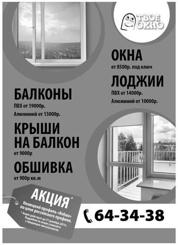 http://s6.uploads.ru/t/3Fr1z.jpg