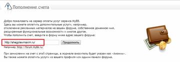 http://s6.uploads.ru/t/3HWg1.png