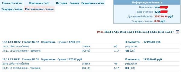 http://s6.uploads.ru/t/3ISrw.jpg