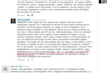 http://s6.uploads.ru/t/3LDJy.jpg