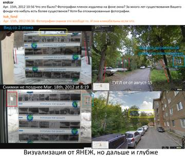 http://s6.uploads.ru/t/3NPzr.jpg