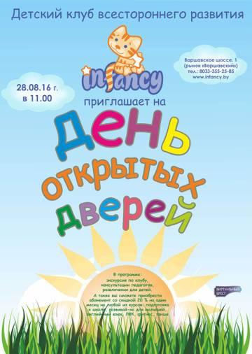 http://s6.uploads.ru/t/3V8uR.jpg